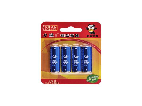 5号7号碱性柱式电池