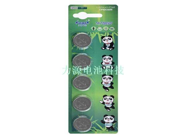 CR2025卡装纽扣电池