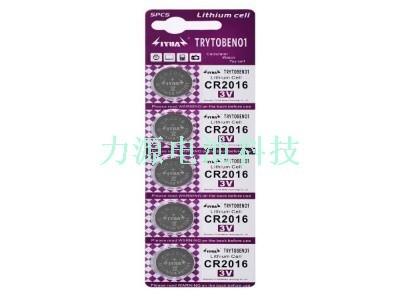 CR2016卡装纽扣电池