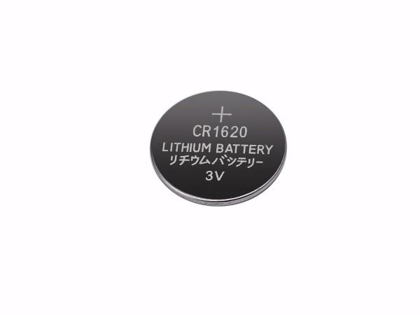一次性3V锂锰纽扣电池CR1620