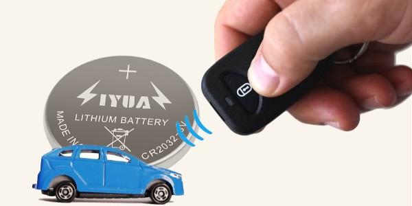 汽车钥匙电池怎么换