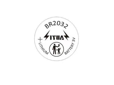 BR2032低温纽扣电池-40℃