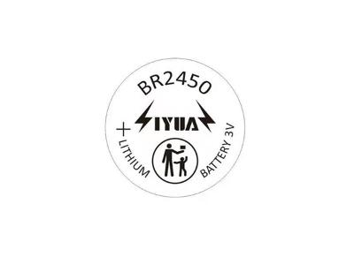 BR2450宽温电池