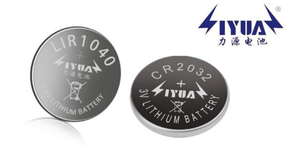 纽扣电池类型
